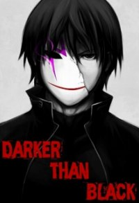 Cover Darker than Black, Darker than Black