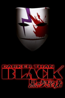 Darker than Black, Cover, HD, Stream, alle Folgen