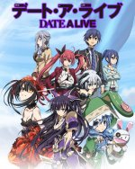 Cover Date A Live, Poster Date A Live