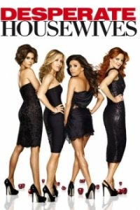 Cover Desperate Housewives, Desperate Housewives
