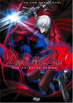 Cover Devil May Cry, Poster Devil May Cry