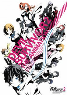 Cover Devil Survivor 2, Devil Survivor 2