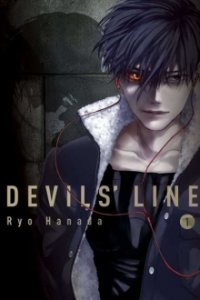 Cover Devils Line, Poster, HD
