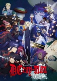 D.Gray-man Hallow Cover, Poster, Blu-ray,  Bild