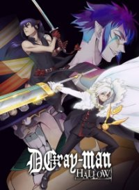 Poster,  D.Gray-man Hallow Serien Cover