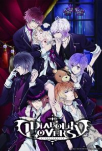 Cover der TV-Serie Diabolik Lovers