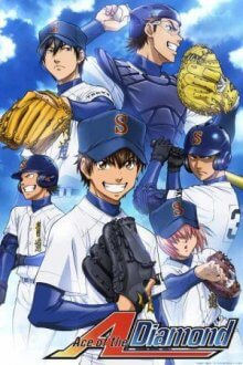 Diamond no Ace, Cover, HD, Serien Stream, ganze Folge