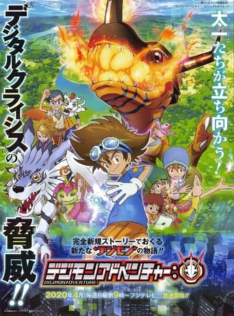 Digimon Adventure (2020), Cover, HD, Serien Stream, ganze Folge