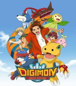Cover Digimon Data Squad, Poster Digimon Data Squad
