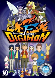 Cover Digimon Frontier, Digimon Frontier