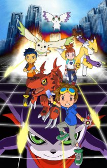 Cover Digimon Tamers, Poster Digimon Tamers