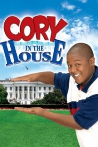 Cover Disney Einfach Cory, Poster