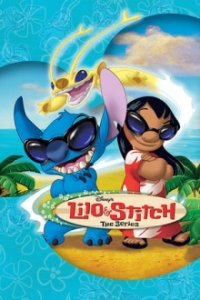 Cover Disney Lilo & Stitch, Disney Lilo & Stitch