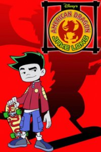 Cover American Dragon, Poster