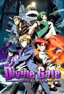 Divine Gate, Cover, HD, Stream, alle Folgen