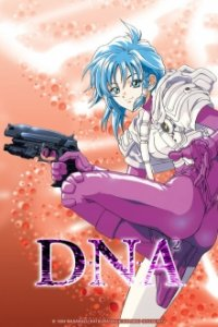 Poster, DNA² Serien Cover