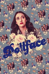 Poster, Dollface Serien Cover