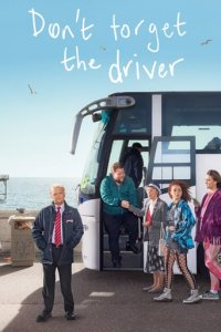 Poster, Don't Forget the Driver Serien Cover