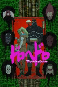Dorohedoro Cover, Online, Poster