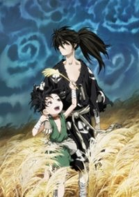Cover Dororo (2019), Poster, HD