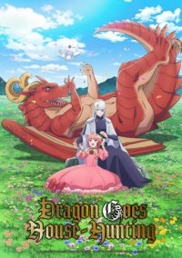 Poster, Dragon, Ie o Kau. Serien Cover