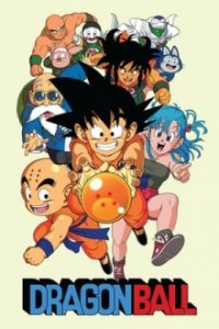 Cover Dragonball, Dragonball