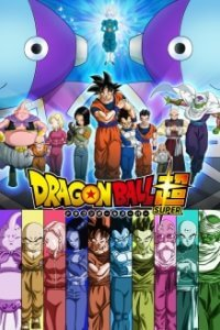 Cover Dragonball Super, Dragonball Super