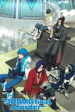 Cover DRAMAtical Murder, Poster DRAMAtical Murder