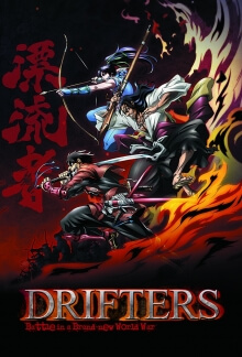 Drifters (Anime), Cover, HD, Stream, alle Folgen