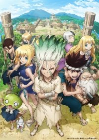 Cover Dr. Stone, Dr. Stone