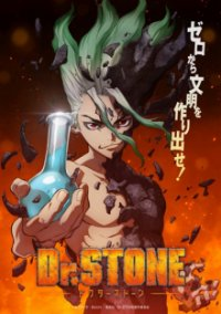 Cover Dr. Stone, Poster, HD