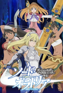 Dungeon ni Deai o Motomeru no wa Machigatte Iru Darou ka Gaiden: Sword Oratoria, Cover, HD, Serien Stream, ganze Folge