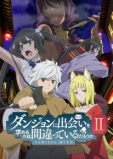 Danmachi: Is It Wrong to Try to Pick Up Girls in a Dungeon, Cover, HD, Serien Stream, ganze Folge