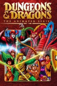 Cover Dungeons & Dragons, Dungeons & Dragons