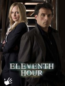 Eleventh Hour Cover, Poster, Eleventh Hour