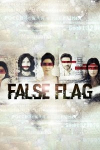 False Flag Cover, Poster, Blu-ray,  Bild
