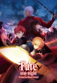 Fate/stay night: Unlimited Blade Works, Cover, HD, Serien Stream, ganze Folge