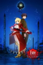 Cover Fate/Extra Last Encore, Poster Fate/Extra Last Encore