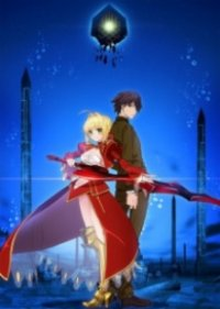Fate/Extra Last Encore Serien Cover