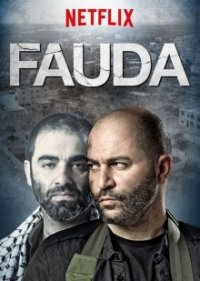 Cover Fauda, Poster