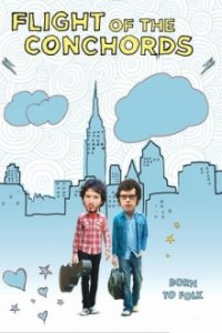 Cover Flight of the Conchords, Flight of the Conchords