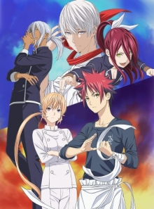 Food Wars: Shokugeki no Souma, Cover, HD, Stream, alle Folgen