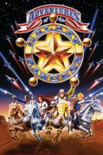 Cover Galaxy Rangers, Poster Galaxy Rangers