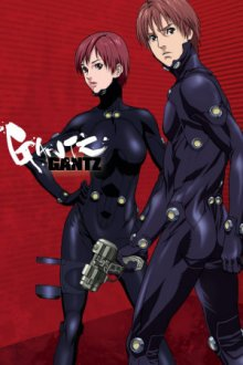 Cover Gantz, TV-Serie, Poster