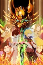 Cover Garo: The Animation, Poster Garo: The Animation