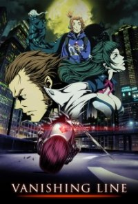 Cover Garo: Vanishing Line, TV-Serie, Poster