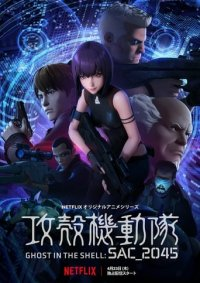 Poster, Ghost in the Shell: SAC_2045 Serien Cover
