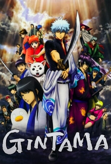 Gintama, Cover, HD, Stream, alle Folgen