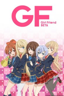Cover Girlfriend (Kari), Girlfriend (Kari)
