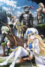 Cover Goblin Slayer, Poster Goblin Slayer